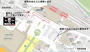 tokushimaekiannnai