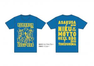 TシャツRB