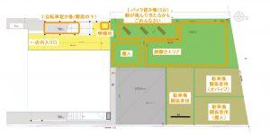 1F店外案内図01